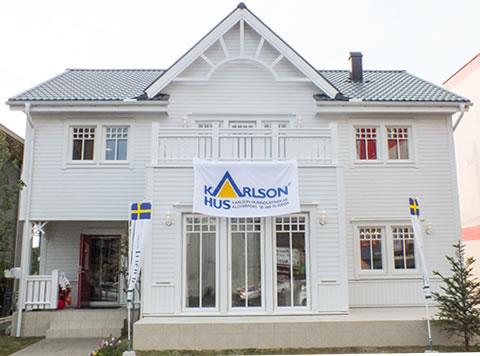 スウェーデン住宅 外観